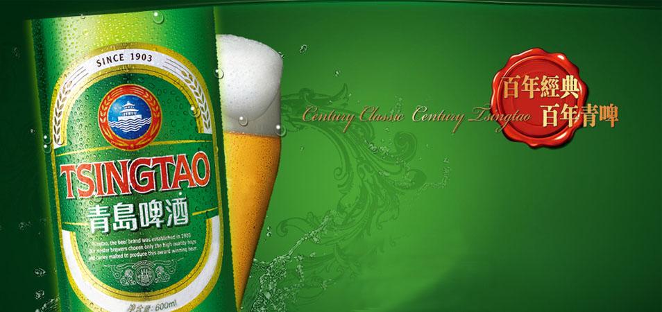青岛啤酒营销中心作为青岛啤酒统一的品牌与销售运营管理机构,全面负